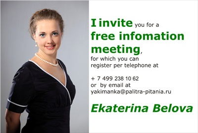Invitation for a free information meeting at the Personal Dietology Center Palitra Pitania