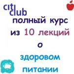 Corporate Program Citiclub