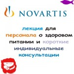 Corporate Program Novartis